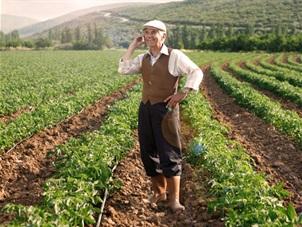 Çiftçi Bereket Paketi Kampanyası
