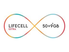 Lifecell Extra - 9GB Kampanyası