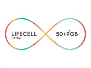 Satın Al Lifecell Extra Yıllık Abonelik Kampanyası – Yeni Müşteri