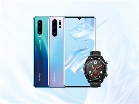 Huawei P30 ve P30 Pro Akıllı Saat Kampanyası