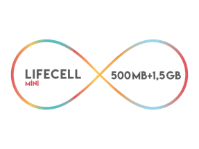 Lifecell Mini
