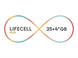 Lifecell Plus - 4GB Kampanyası