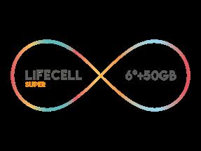 Lifecell Super - 5GB Kampanyası