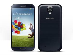 Yeni wap.turkcell.com.tr Samsung Galaxy S4 Kampanyası