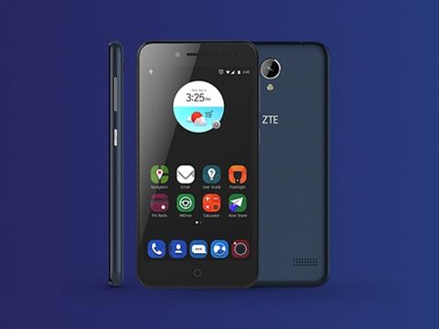 ZTE Kurumsal Akıllı Telefon Kampanyası