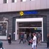 Turkcell Beyoğlu Flagship Mağazası