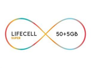 Satın Al Lifecell Super Yıllık Abonelik Kampanyası