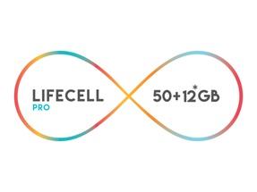 Lifecell Pro Yıllık Abonelik Kampanyası
